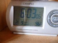 朝の居間の室温