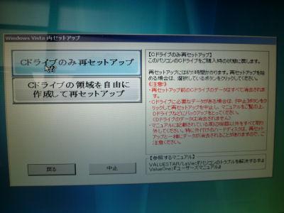 2_20120513085924.jpg