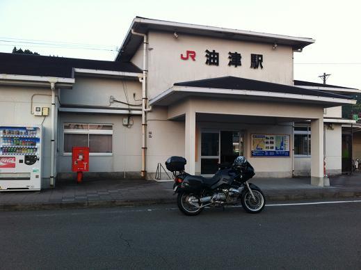 2012050520.jpg
