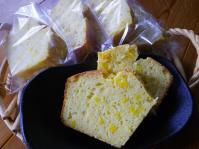 トウモロコシとおからのヨーグル米粉ケーキ