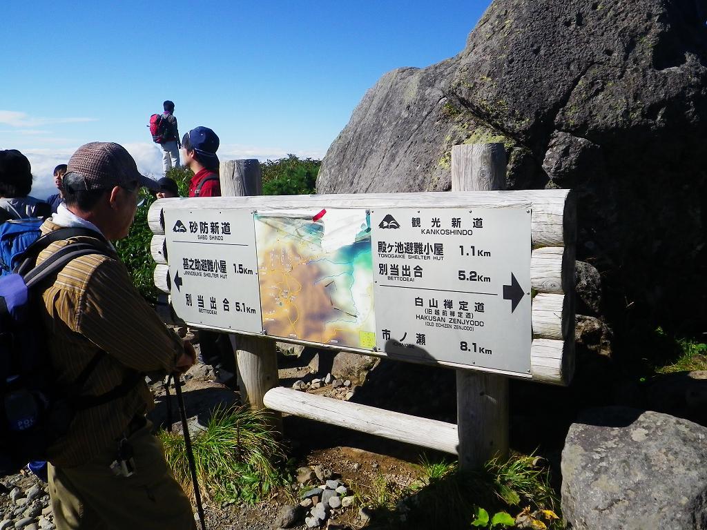 黒ボコ岩表示