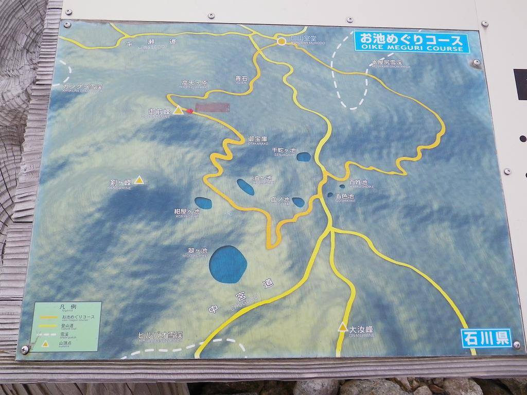お池めぐりコース地図