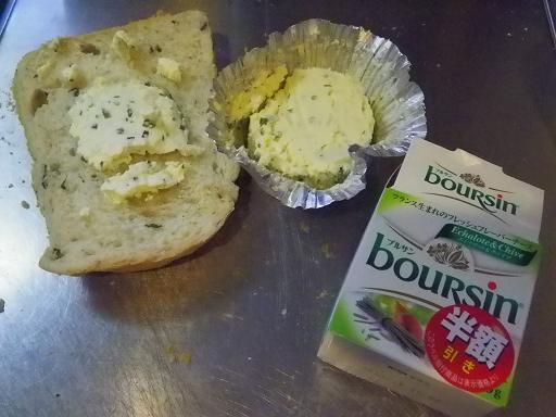 boursinチーズ
