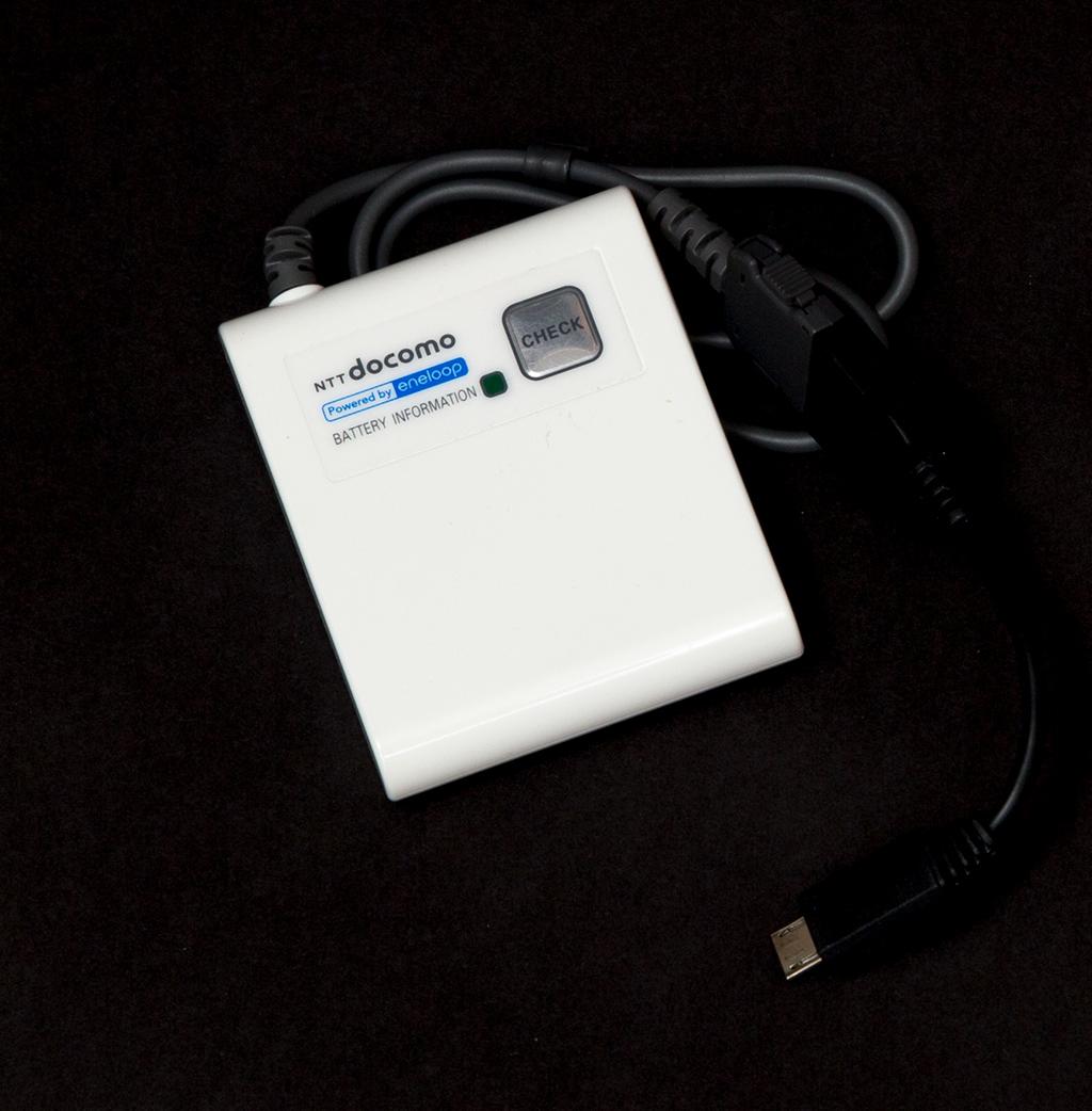 FOMA補助充電アダプタ01の給電容量