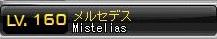 Maple120701_00025223245666543453.jpg