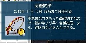 Maple120819_082717432566663425.jpg