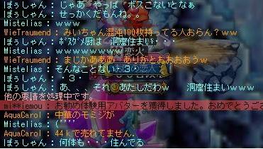 Maple120907_155321532563574736367.jpg