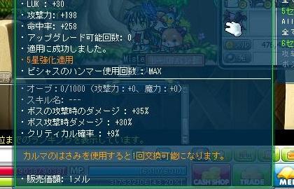 Maple120929_012734523456663453.jpg