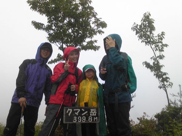クマン岳20110612