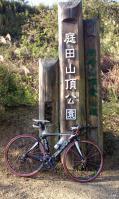 NEC_0736.jpg