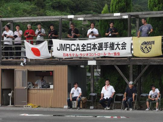 2011.9.4全日本 1