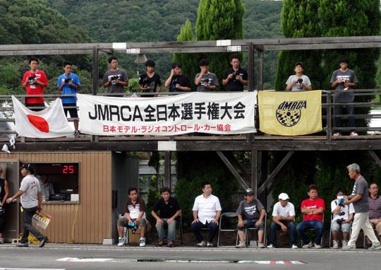 2011.9.4全日本 7
