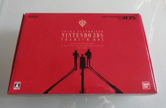 2011.12.30シャア専用3DS-1