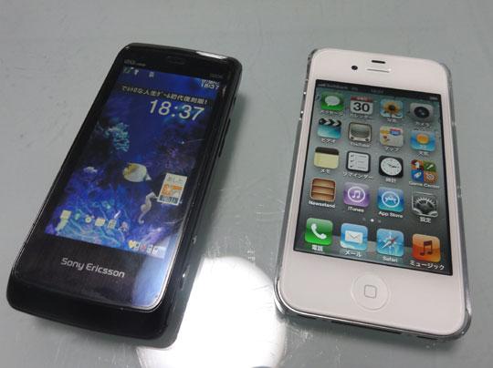 2011.12.24iPhone4S 3