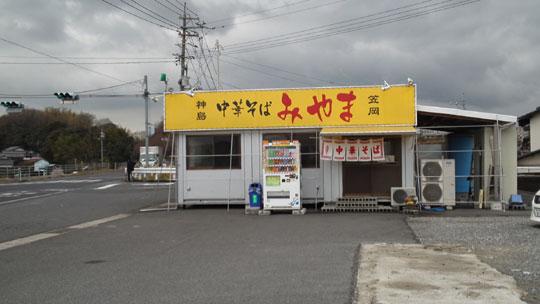 2012.1.17みやま 1