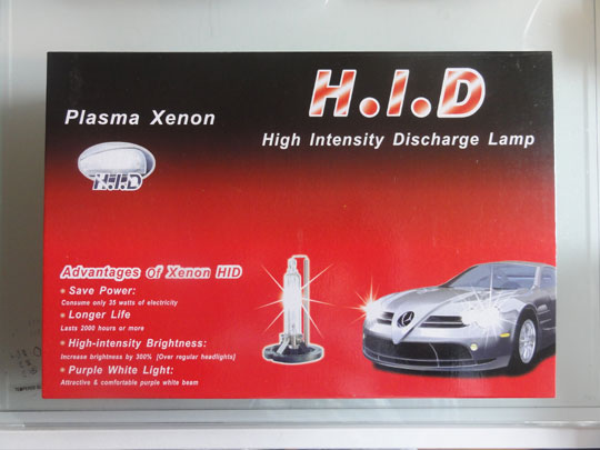 2012.1.25HID 1