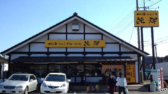 2012.2.18純輝 1
