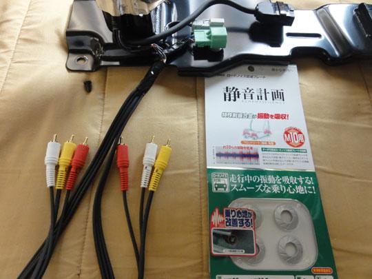 20130203モニター取り付け 9