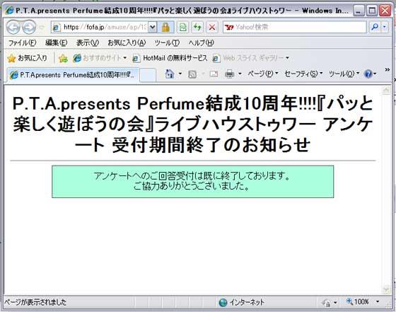 P100226.jpg