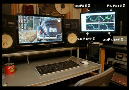 dualmonitor22.jpg
