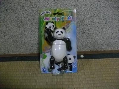 fukubukuro12_03.jpg