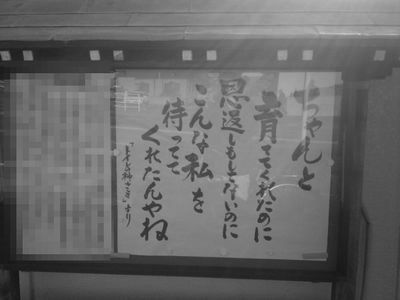 kuyou12.jpg
