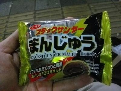 tokyo201111_01.jpg