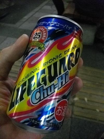 tokyo201111_02.jpg