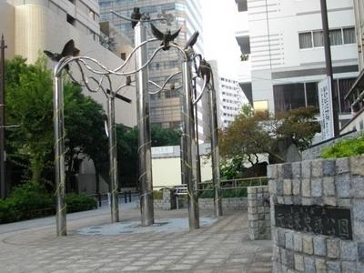 tokyo201111_04.jpg