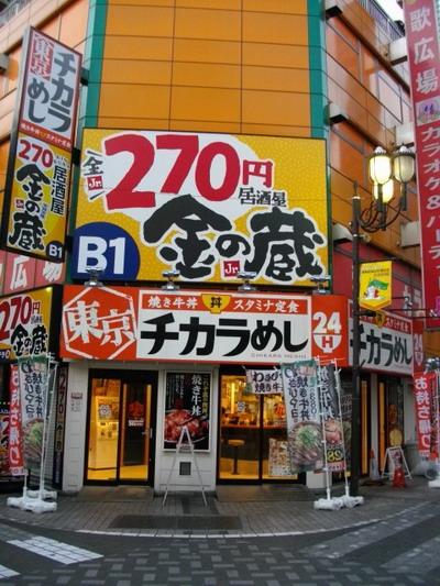 tokyo201111_05.jpg