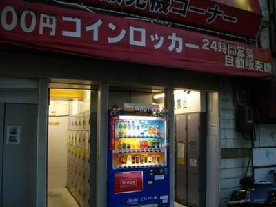 tokyo201111_07.jpg