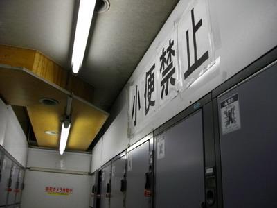 tokyo201111_08.jpg