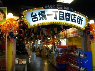 tokyo201111_25.jpg