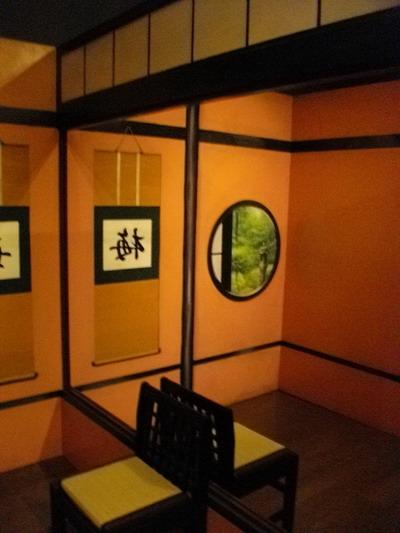tokyo201111_26.jpg