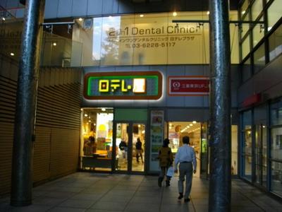 tokyo201111_31.jpg