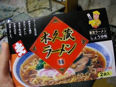 tokyo201111_33.jpg