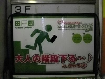 tokyo201111_35a.jpg