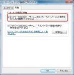 6_20120301011538.jpg