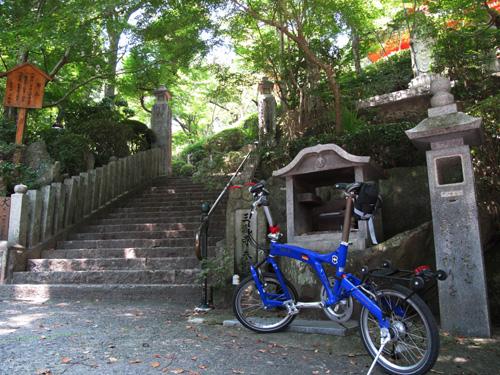 三滝寺入り口bd-3