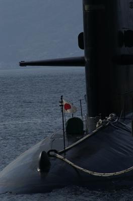 潜水艦日章旗