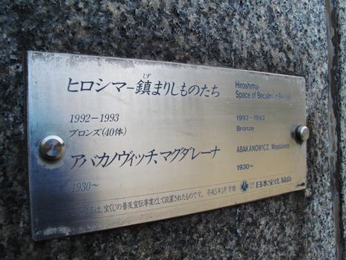 gensizumari.jpg