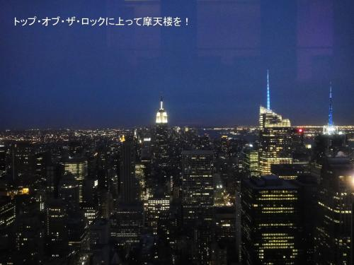 NYC1_convert_20110507180032.jpg