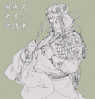 呂蒙大号令