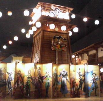 大江戸温泉1