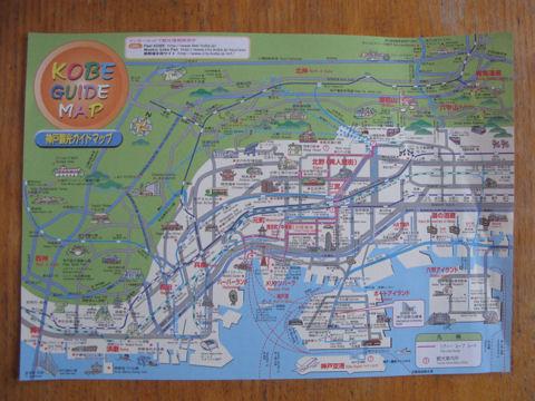 KOBE MAP