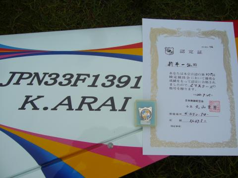P1000728_convert_20100725212418.jpg