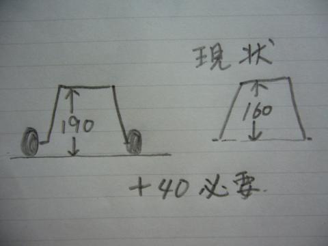 P1010012_convert_20101013074233.jpg