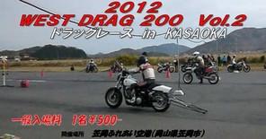 20121123_001.jpg