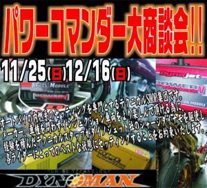 20121215_001_20121215184346.jpg