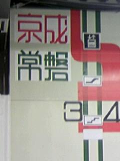 日暮里_2